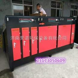 HL-250中国未来环保设备光氧催化净化器发展趋势