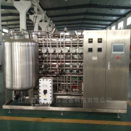 FSJ工业纯水机水处理设备反渗透纯水系统