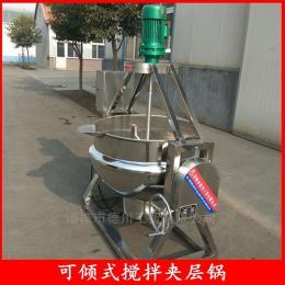 200升诸城夹层锅厂家销售 电加热蒸煮锅 熬酱锅