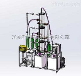 碱液法吸?#31449;?#21270;气体中二氧化硫试验装置