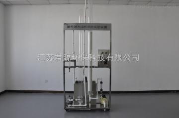 污泥比阻实验装置(单联)品牌JYST-0008