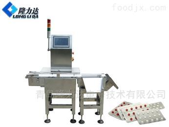 LCW自動檢重秤品牌質量可靠品質保證