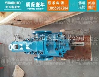 HSNH440-46N出售循环油泵整机HSNH440-46N,水泥厂配套