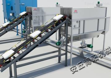 CDJ50供应全自动拆包机面粉拆袋卸料机供应商