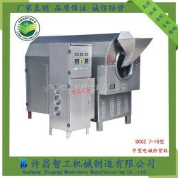 DCCZ系列中型電磁炒貨機