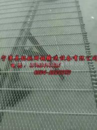 铭航网链定做流水线用不锈钢传送网带 蔬菜清洗机网带 烘干机网带