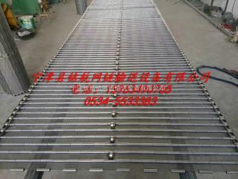 MHWL888厂家直销  不锈钢链板 冲孔链板  可 按客户要求定做