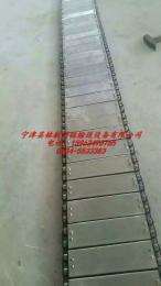 铭航网链-008供应  节距31.75 不锈钢冲孔链板