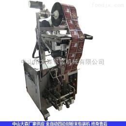 DS-160F小型全自动四边封袋装粉末包装机