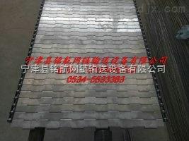 MHWL不锈钢链板 冲孔链板  304链板