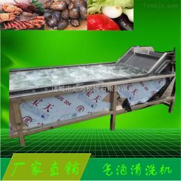 HH汇海机械HH|白菜清洗机厂家