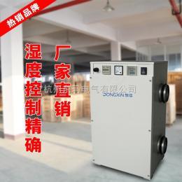 工业除湿机功率和数量确定-除湿机选购