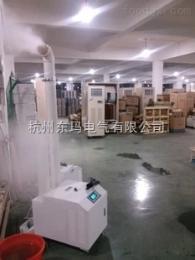 杭州東信超聲波加濕器的正確使用方法