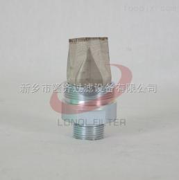 HM55420lonqi颇尔滤油机滤芯HM55420