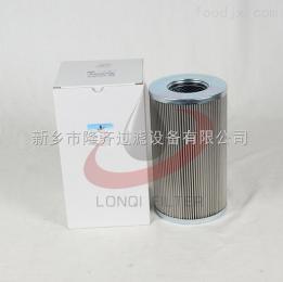 3PD110*250B80承天倍达滤芯3PD110*250B80好用实惠