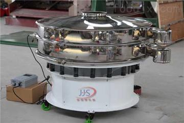 芥末粉超声波振动筛分设备