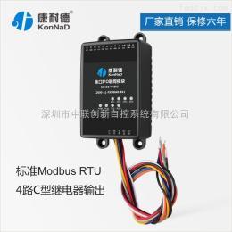 C2000-A1-PXD0040-BX1?#30340;?#24503;4?#25151;?#20851;继电器模块485转数字量输出支持modbus RTU协议