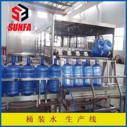 QGF600全自動桶裝水生產線   桶裝純凈水灌裝機