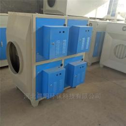 DLZ-10000河北晨明环保为您提供优质等离子环保设备