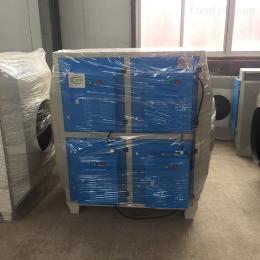 DD-20000专业加工定制环保设备等离子废气净化器