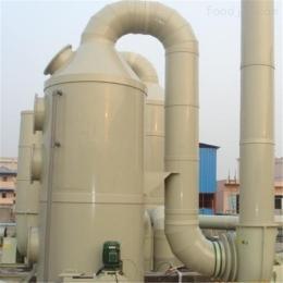 CM-PLT-3000PP喷淋塔废气净化器水喷淋环保设备
