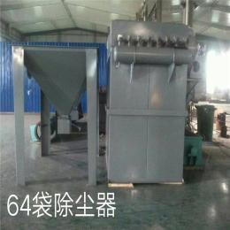 CM-MC-64布袋除尘器脉冲除尘设备的使用效果晨明讲解