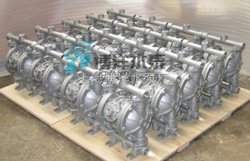 QBY型江苏QBY-15铝合金气动隔膜泵021-63815180