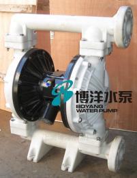 QBY型QBY-50型工程塑料气动隔膜泵
