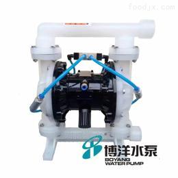QBYF型QBYF型工程塑料气动粉体输送隔膜泵