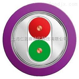 6XV1 830-0EH10西门子紫色电缆