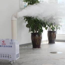 蔬菜保鲜喷雾加湿机器报价