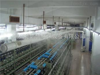 针织服装厂加湿器