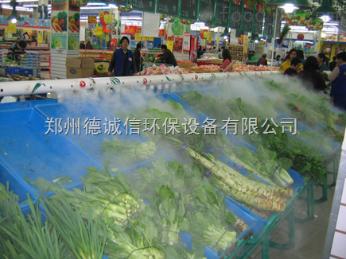 蔬菜架噴霧加濕設備廠家直銷