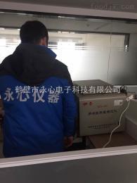 燃料油熱值檢測儀器/重油大卡熱量儀器