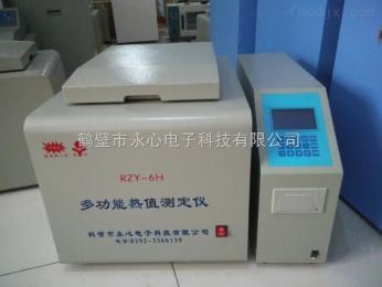 烧火油发热量检测仪烧火油发热量检测仪/醇基燃料热值测定