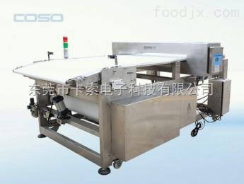 AEC500C福建肉制品金属探测仪 泉州米面金属探测器 泉州面包金属检测仪