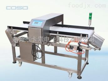AEC500C清远鸡块食品金属探测仪 广东湛江鸡肉金属探测器 江门巧克力金属检测机