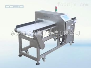AEC500C辽宁月饼馅料金属探测仪 大连粉料金属探测器 吉林酱料食品检测仪