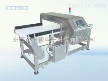 AEC500C供应深圳 北京辽宁液晶数?#25351;?#28789;敏度含盐分食品专用金属检测器
