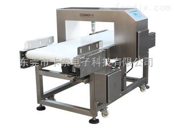 AEC500C蛋黄派 曲奇饼干 旺旺雪饼 蛋卷 食品金属检测机 金属检测机 金属探测仪