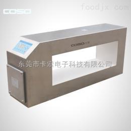 AEC500矩形金属探测器