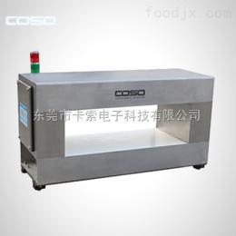 SEC600农产品深加工生产线 超市配送?#34892;?#37329;属检测机 金属探测器