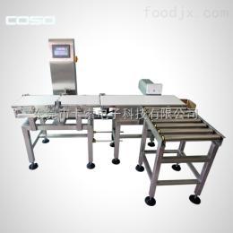 CW300清洁化妆品、护肤品、发用化妆品重量检测机  重量选别机 在线检重秤 动态检重机