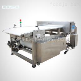 AEC500C饼干生产线金属检测机