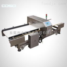 AEC500C果炒货 小麦淀粉 红薯淀粉 面粉 大米 小麦 玉米金属检测机 金属探测器 金属探测仪