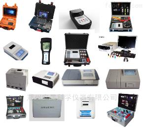 JCX-03C安晟食品安全檢測試劑箱
