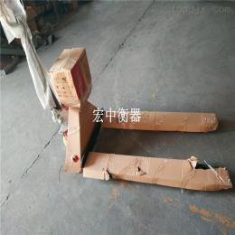1吨电子秤搬运车 带打印电子称叉车