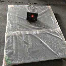 黑河1.5x1.5米耀华电子地磅秤1-3吨带打印