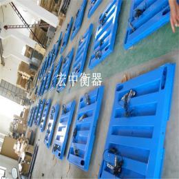 辽宁1.5x1.5米地磅秤 加厚1-3t带打印电子磅