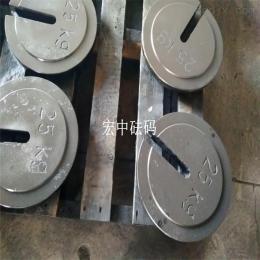 吉林25kg槽型砝碼 鑄鐵增坨砝碼廠家報價